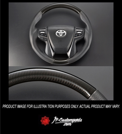 PADDLE SHIFT STEERING SET / CARBON
